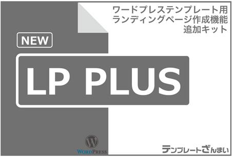 LPPlus