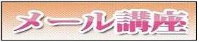 ○○株式会社