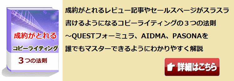 3housoku_banner