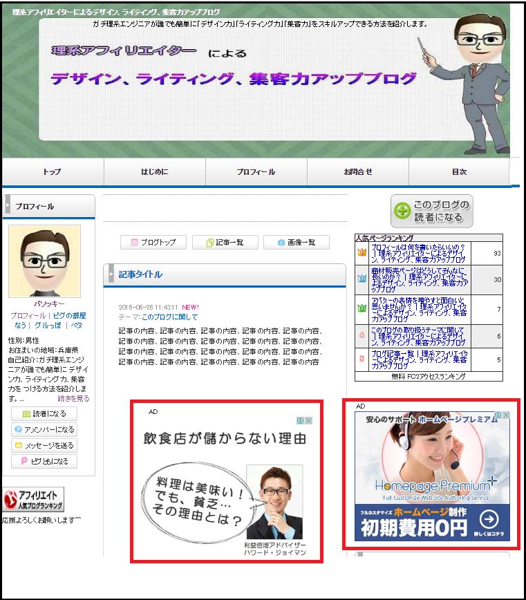 myblog2